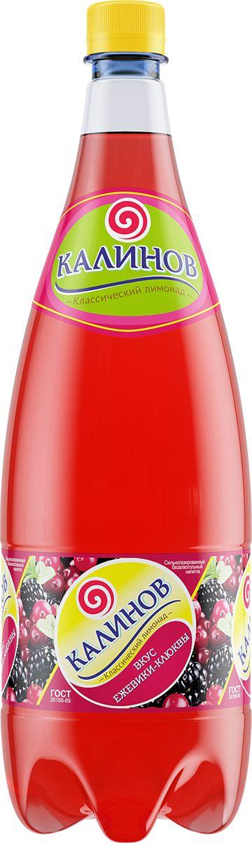 Калинов Лимонад Ежевика-Клюква, 1,5 л калинов лимонад буратино 12 шт по 0 5 л