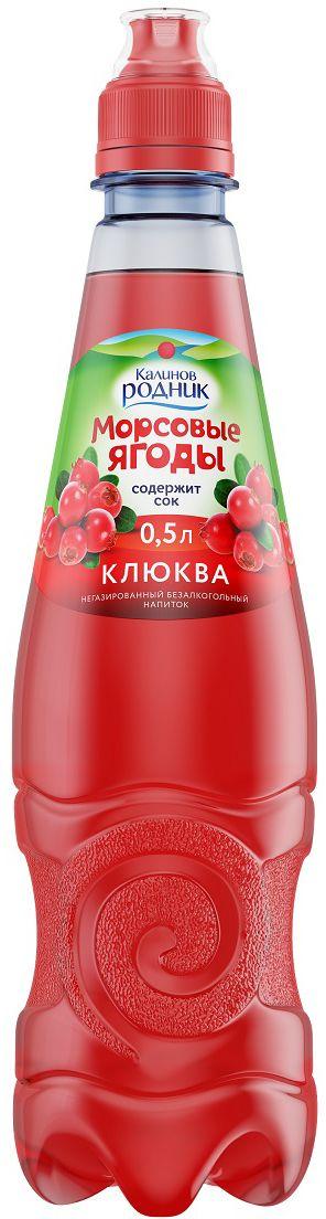 Калинов Родник Морсовые Ягоды клюква, 0,5 л