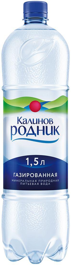 Калинов Родник минеральная питьевая газированная вода, 1,5 л черноголовская вкусная артезианская минеральная вода газированная 6 шт по 1 5 л