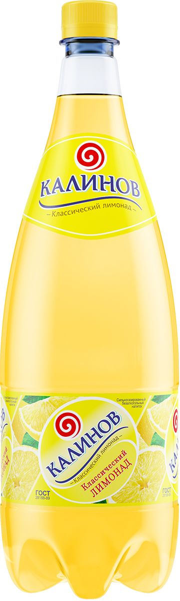 Калинов Классический лимонад, 1,5 л4607050693129Классические лимонады на основе артезианской воды Калинов Родник производятся на высококачественном вкусо-ароматическом сырье и обладают ярко выраженными прохладительными свойствами. Для приготовления лимонадов Калинов используются классические рецептуры, соответствующие требованиям ГОСТа. Благодаря пониженному содержанию сахара все напитки серии являются низкокалорийными. Они производятся без применения цикламатов и сахарина, что значительно усиливает их диетические свойства.