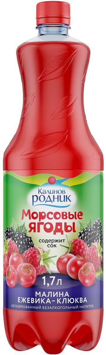 Калинов Родник Морсовые Ягоды малина, ежевика, клюква, 1,7 л напиток fruktomania мохито 1 5 л