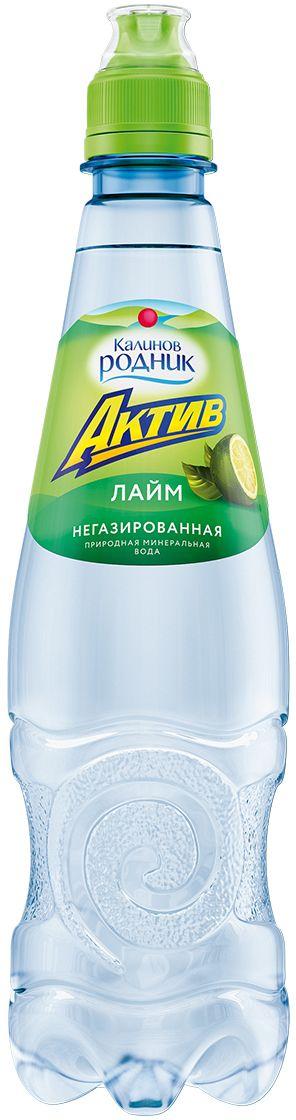 Калинов Родник Актив со вкусом лайма, 0,5 л калинов родник морсовые ягоды клюква 1 7 л