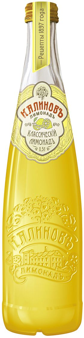 Калиновъ Лимонадъ винтажный лимонад Классический, 0,5 л4607050696021Лимонад приготовлен по оригинальным рецептам 1897 года и имеет 100% натуральную основу. Дореволюционная бутылка в старинном стиле с большим пространством для гравировки выглядит так, как будто её только что сняли с полки в антикварной лавке.Калиновъ лимонадъ - это вкус прошлого и ощущение новизны в одной бутылке.