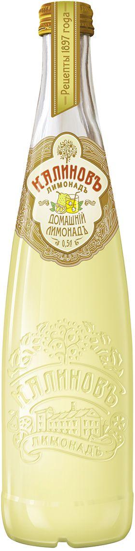 Калиновъ Лимонадъ винтажный лимонад Домашний, 0,5 л часы круглые из дерева printio влюбленная панда