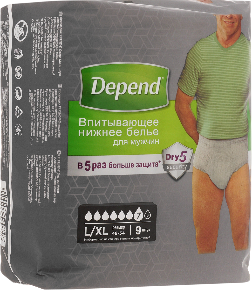 Depend Белье мужское впитывающее L/XL (48-54) 9 шт1971021Новое впитывающее белье Depend создано специально для мужчин с учетом анатомических особенностей тела. Оно способно не только защитить Вас в течение всего дня, но и подарить комфорт в ношении как у нижнего белья!Преимущества: • В 5 раз больше защита• Незаметно под одеждой • Мягкое и удобное стретч-облегание • С низкой талиейDepend защищает в 5 раз надежнее, чем прокладка.