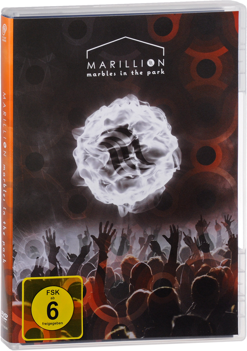Marillion: Marbles In The Park marillion marillion brave 2 cd