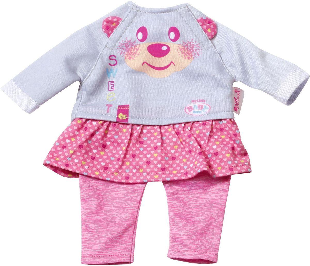 Baby Born Домашний комбинезон для куклы baby born ботиночки для кукол цвет голубой белый оранжевый 2 пары