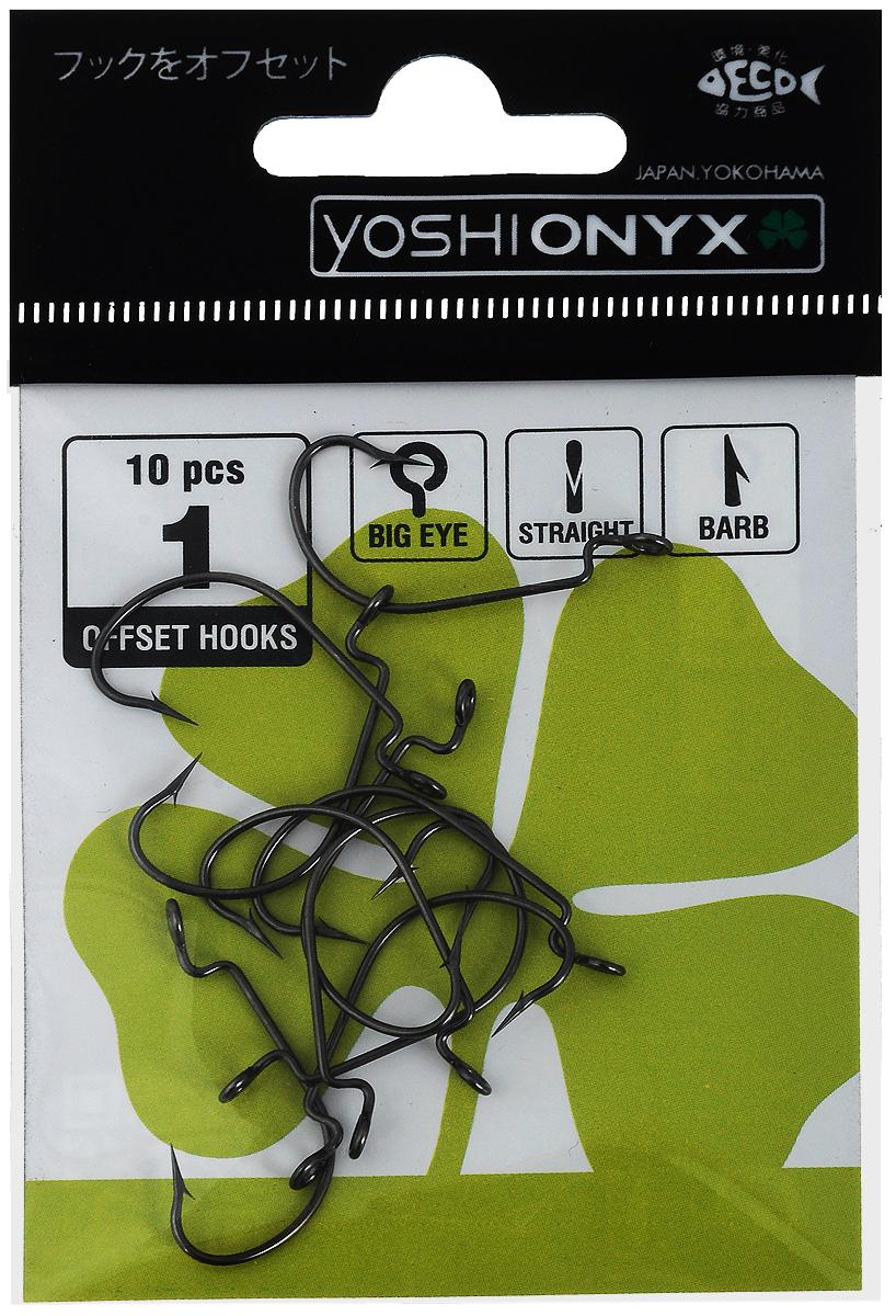 Крючки офсетные Yoshi Onyx Offset Hook Big Eye, №1, 10 шт97442Удлиненные офсетные кованные крючки Yoshi Onyx Offset Hook Big Eye с химической заточкой выполнены из высококачественной стали. Но острота и прочность это не главные их достоинства. Крючки спроектированы с увеличенным ушком, благодаря чему теперь не придется тщательно выбирать для них разборный груз. Даже самая толстая проволока любой чебурашки с легкостью пройдет в ушко. Это обеспечит подвижность и легкость шарнирного монтажа.