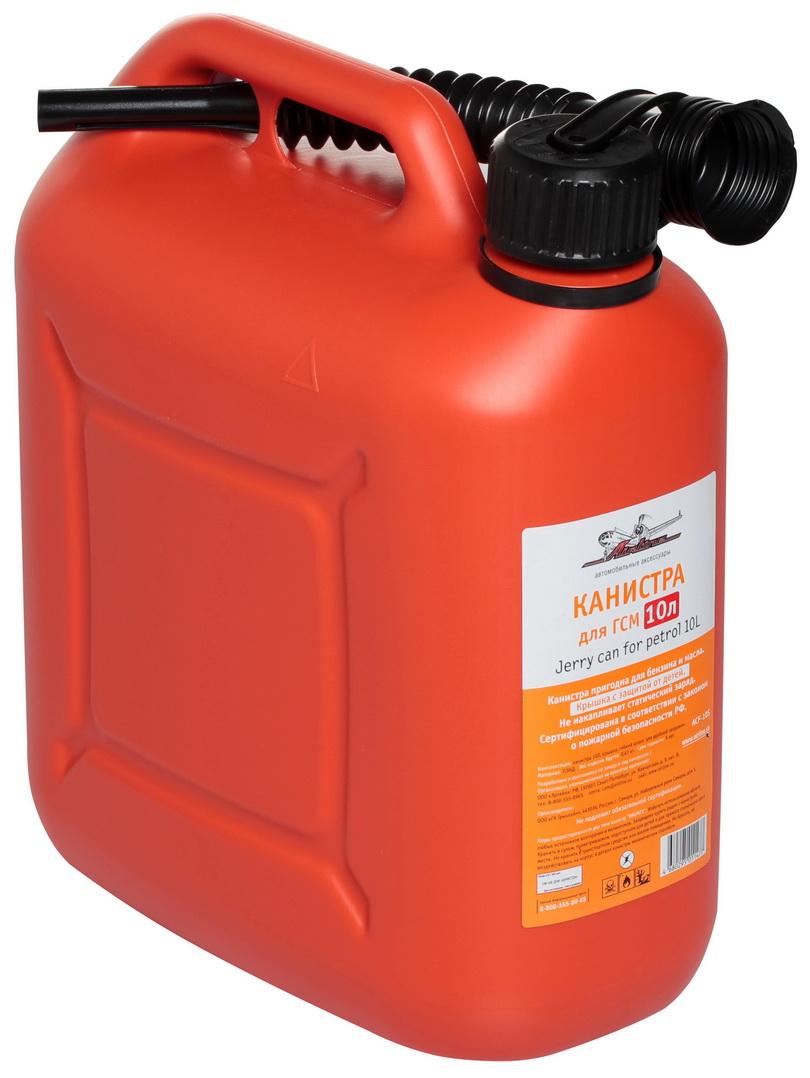 Канистра Airline, 10 лACF-10SКанистра Airline поможет обеспечить безопасную транспортировку и надежное хранение воспламеняющихся жидкостей, таких как бензин и масло. В состав изделия входит материал ПЭНД.Канистра изготовлена в фирменном оранжевом цвете и имеет черную горловину и шланг для переливания жидкостей.
