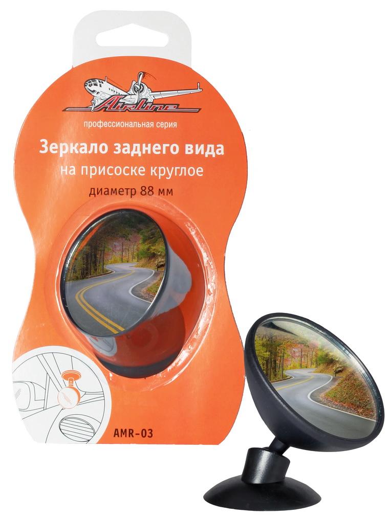 Зеркало салонное Airline, круглое, на присоске, диаметр 88 ммAMR-03Зеркало заднего вида Airline поможет обеспечить лучший обзор при вождении автомобиля и откроет видимость мертвых зон на дороге.Для присоединения изделия к корпусу машины предусмотрена круглая присоска, которая зафиксирует изделие и обеспечит более комфортное управление автомобилем. Корпус зеркала выполнен из прочного пластика.