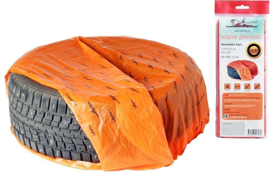 Мешки для колес Airline R12-22, 115 х 115 см, 4 штAO-PWC-15-02Комплект мешков для колес Airline подходит для хранения колес и покрышек и является для водителя незаменимым помощником во многих ситуациях. Особо прочный материал, из которого изготовлены мешки, поможет перевезти любой крупногабаритный груз в необходимой ситуации. Универсальный размер мешков дает возможность не тратить время при подборе габаритных характеристик для хранения колес или покрышек. С мешками для хранения колес вы не тратите время на поиск и покупку мешков каждый сезон для замены шин, а так же всегда имеете в багажнике мешки для различных ситуаций, будь это замена проколотого колеса или сбор мусора после пикника.