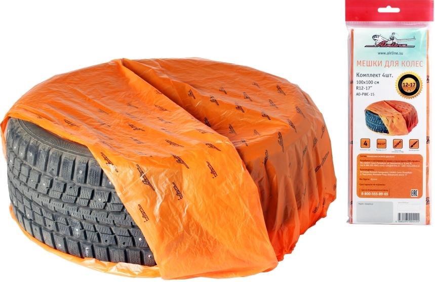 Мешки для колес Airline R12-17, 100 х 100 см, 4 штAO-PWC-15Комплект мешков для колес Airline подходит для хранения колес R12-R17 и покрышек и является для водителя незаменимым помощником во многих ситуациях. Особо прочный материал, из которого изготовлены мешки, поможет перевезти любой крупногабаритный груз в необходимой ситуации. Универсальный размер мешков дает возможность не тратить время при подборе габаритных характеристик для хранения колес или покрышек. С мешками для хранения колес вы не тратите время на поиск и покупку мешков каждый сезон для замены шин, а так же всегда имеете в багажнике мешки для различных ситуаций, будь это замена проколотого колеса или сбор мусора после пикника.