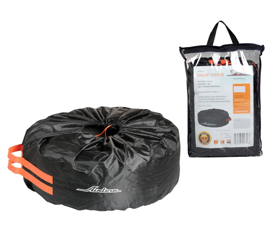 Чехлы для хранения автомобильных шин Airline  R18-22 , цвет: черный, оранжевый, 4 шт - Шины и диски - Шинные принадлежности