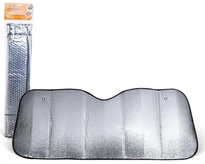 Шторка солнцезащитная Airline, 60 х 125 смASPS-60-01Солнцезащитная шторка Airline устанавливается на лобовое стекло автомобиля, полностью изолируя его в этой части от попадания солнечных лучей. Серебристая поверхность изделия из специального материала полностью блокирует проникновение лучей в салон, защищая его от нагревания.