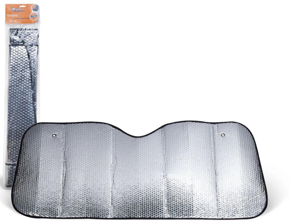 Шторка солнцезащитная Airline, 70 х 135 смASPS-70-02Двусторонняя солнцезащитная шторка Airline необходима для блокировки попадания солнечных лучей со стороны лобового стекла в салон машины. Серебристая поверхность шторки, а также особая структура состава изделия позволяет отталкивать лучи, препятствую их влиянию на салон автомобиля.