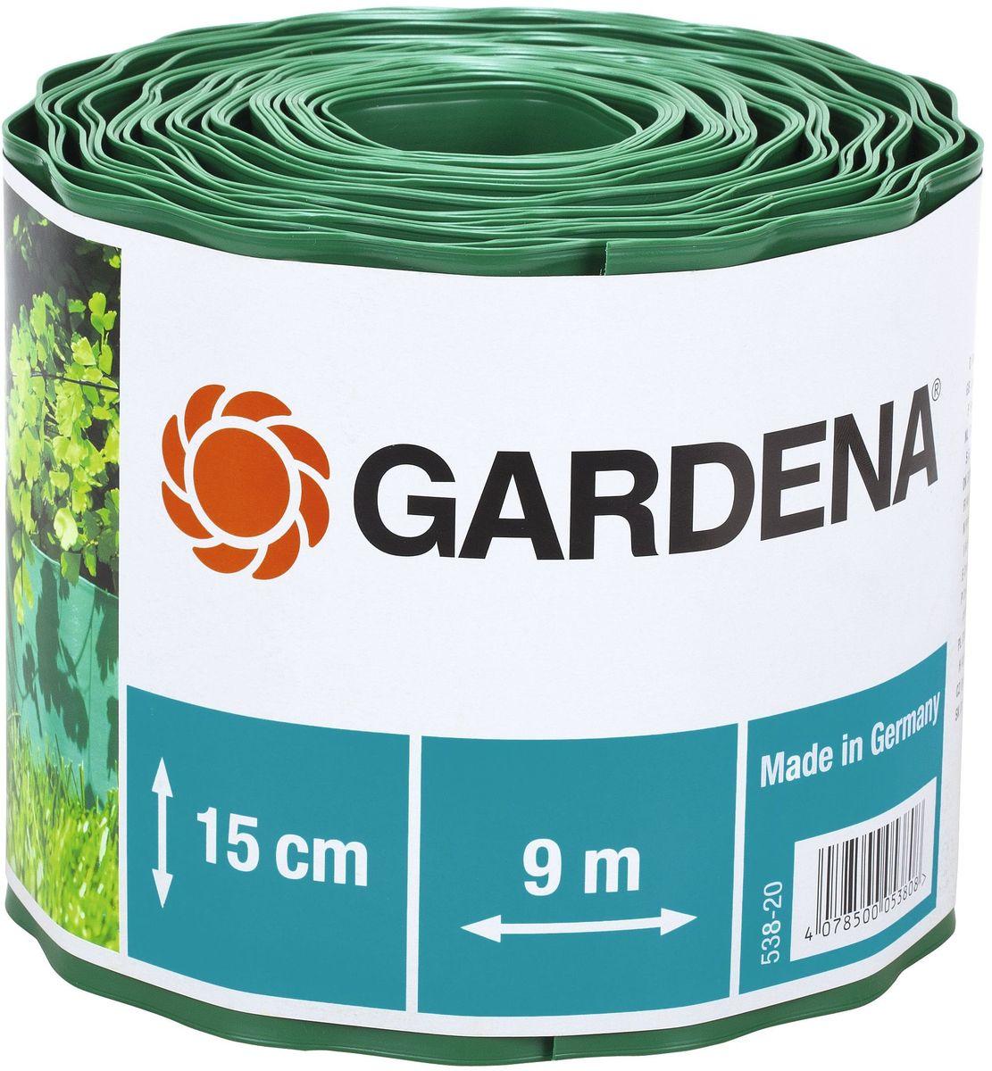 Бордюр декоративный Gardena, цвет: зеленый, ширина 15 см, длина 9 м00538-20.000.00Декоративный бордюр Gardena, выполненный из высококачественного пластика, обеспечивает чистоту краев газона. Изделие позволяет добиться порядка на участке, предотвращая распространение корней и чрезмерный рост растительности, отделяя при этом газон от грядок. В рулоне 9 м бордюра высотой 15 см.