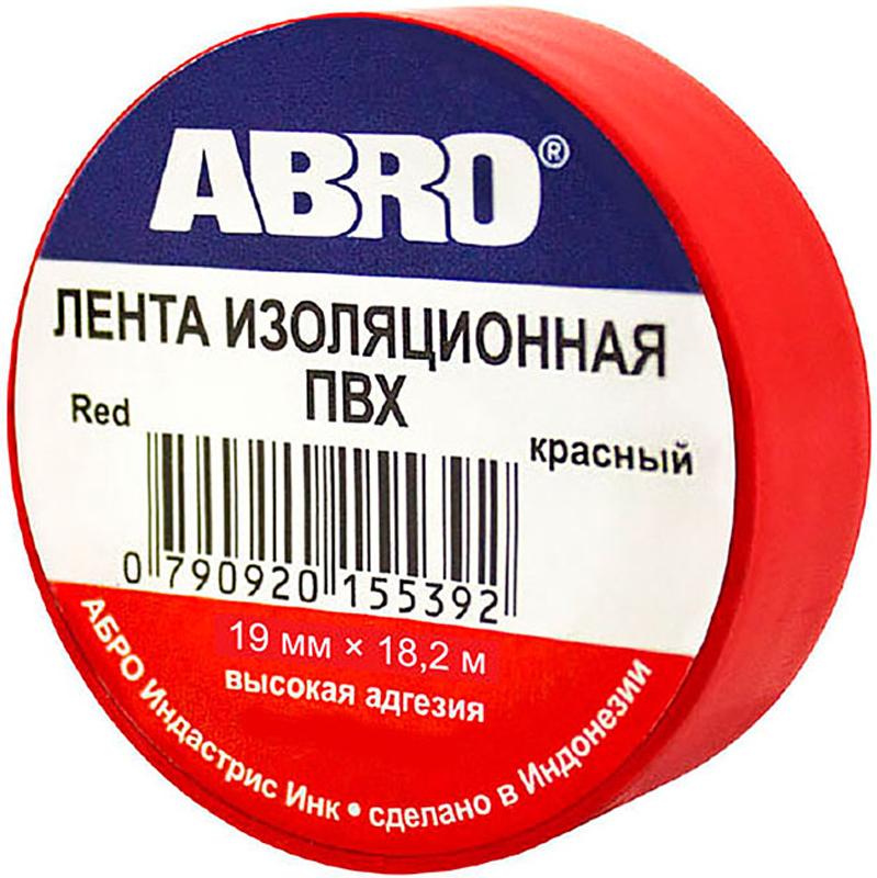 Изолента Abro, цвет: красный, 19 мм х 18,2 мET-912-20-RD-RИзоляционная лента выполнена из ПВХ и представляет собой расходный материал,предназначенный для обмотки проводов и кабелей с целью их электроизоляции.Изолента изготавливается из поливинилхлоридной пленки с нанесенным на нее клеевым слоем иполностью соответствует ГОСТу. Также изолента имеет высокую силу адгезии. Длина ленты: 18,2 м. Ширина ленты: 19 мм.