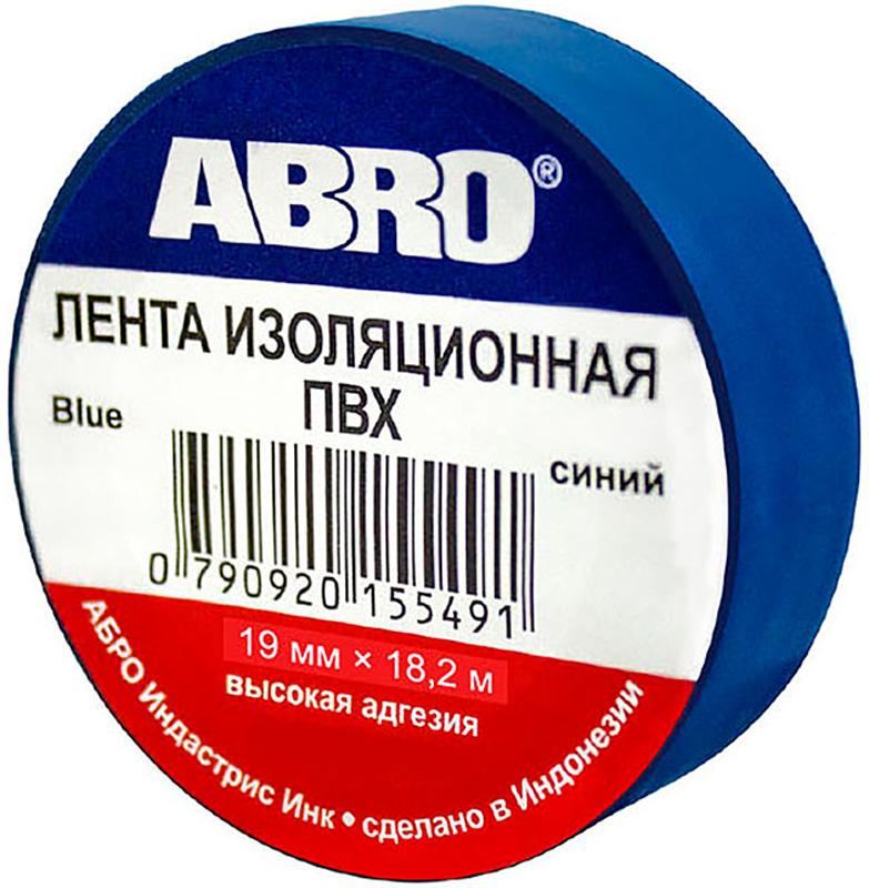 Изолента Abro, цвет: синий, 19 мм х 18,2 мET-912-20-BL-RИзоляционная лента выполнена из ПВХ и представляет собой расходный материал, предназначенный для обмотки проводов и кабелей с целью их электроизоляции.Изолента изготавливается из поливинилхлоридной пленки с нанесенным на нее клеевым слоем и полностью соответствует ГОСТу. Также изолента имеет высокую силу адгезии.Длина ленты: 18,2 м. Ширина ленты: 19 мм.