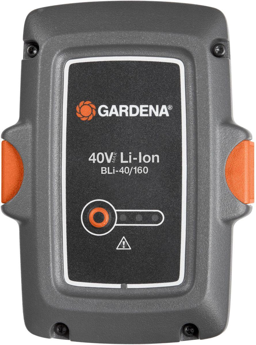 Аккумулятор Gardena BLi-40/160, литий-ионный09843-20.000.00Аккумулятор Gardena BLi-40/160 является мощным и надежным источником энергии для аккумуляторной техники Gardena. Аккумулятор прост в уходе, имеет легкий вес. Экологически безопасный. Аккумулятор подходит для аккумуляторных газонокосилок.