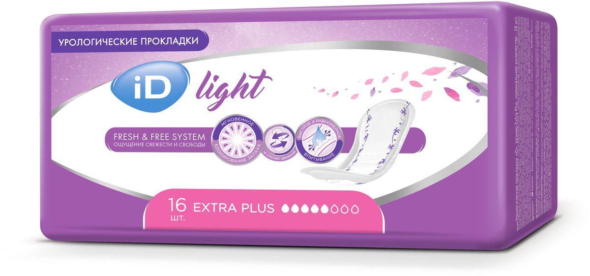 iD Урологичеcкие прокладки Light Extra Plus 16 шт705071580Урологические прокладки iD Light Extra Plus разработаны для женщин, которым нужен удобный и надежный продукт для использования при средней степени недержания мочи. Они хорошо впитывают, защищают от протеканий по бокам благодаря специальным бортикам, а также блокируют неприятные запахи. Мягкие, как хлопок, материалы дарят ощущение комфорта.Прокладки iD Light не стесняют движений, что позволяет вести активный образ жизни, как обычно. Дизайн прокладок с цветочным принтом создан специально для женщин,которые обращают внимание на каждую деталь своего образа и для которых важно всегда чувствовать себя женственными. А чтобы прокладки удобнее было брать с собой, каждая из них упакована индивидуально.