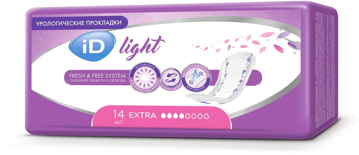 iD Урологичеcкие прокладки Light Extra 14 шт905061550Урологические прокладки iD Light Extra разработаны для женщин, которым нужен удобный и надежный продукт для использования при средней степени недержания мочи. Они хорошо впитывают, защищают от протеканий по бокам благодаря специальным бортикам, а также блокируют неприятные запахи. Мягкие, как хлопок, материалы дарят ощущение комфорта. Прокладки iD Light не стесняют движений, что позволяет вести активный образ жизни, как обычно. Дизайн прокладок с цветочным принтом создан специально для женщин,которые обращают внимание на каждую деталь своего образа и для которых важно всегда чувствовать себя женственными. А чтобы прокладки удобнее было брать с собой, каждая из них упакована индивидуально.