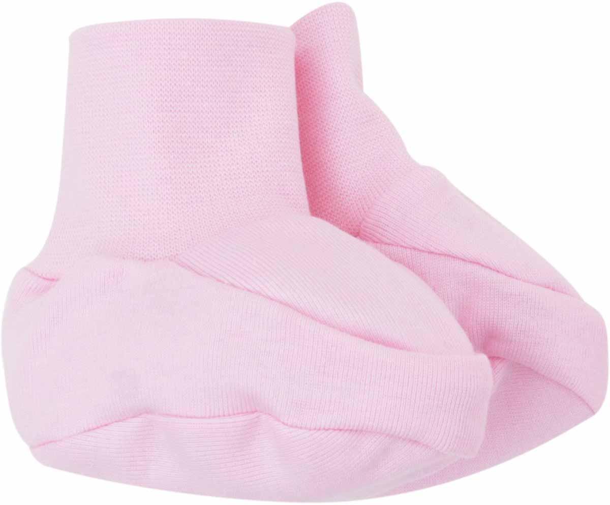 Пинетки для девочек Axiome De Mode, цвет: розовый. 16-8105. Размер 56, 1мес16-8105