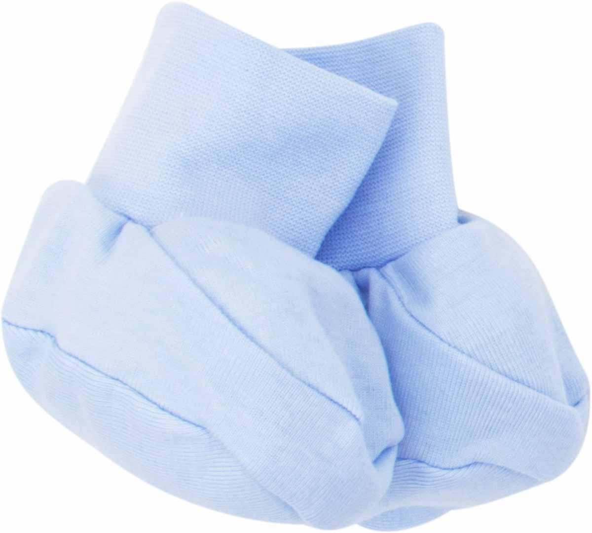 Пинетки для мальчиков Axiome De Mode, цвет: голубой. 16-8105. Размер 62, 3мес