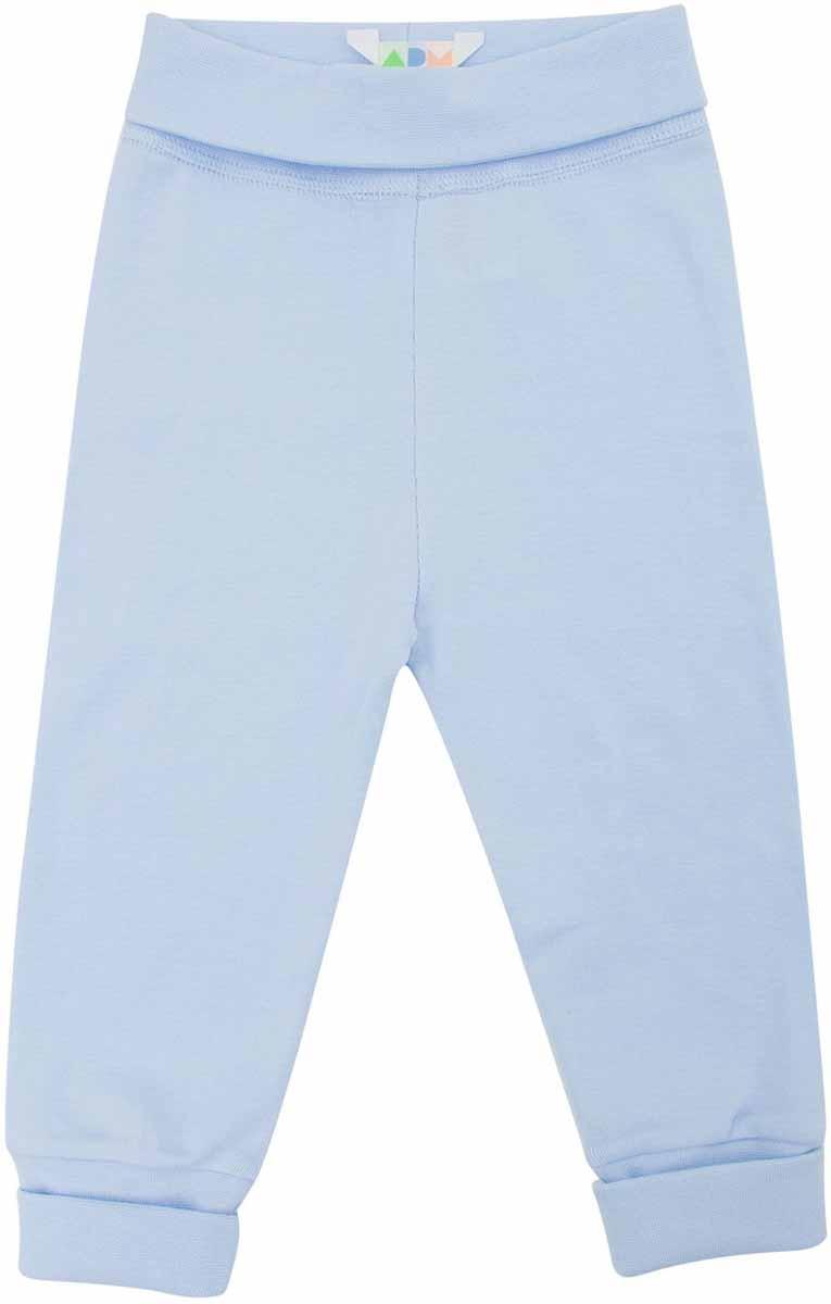 Штанишки для мальчиков Axiome De Mode, цвет: голубой. 16-8106. Размер 68, 6мес16-8106
