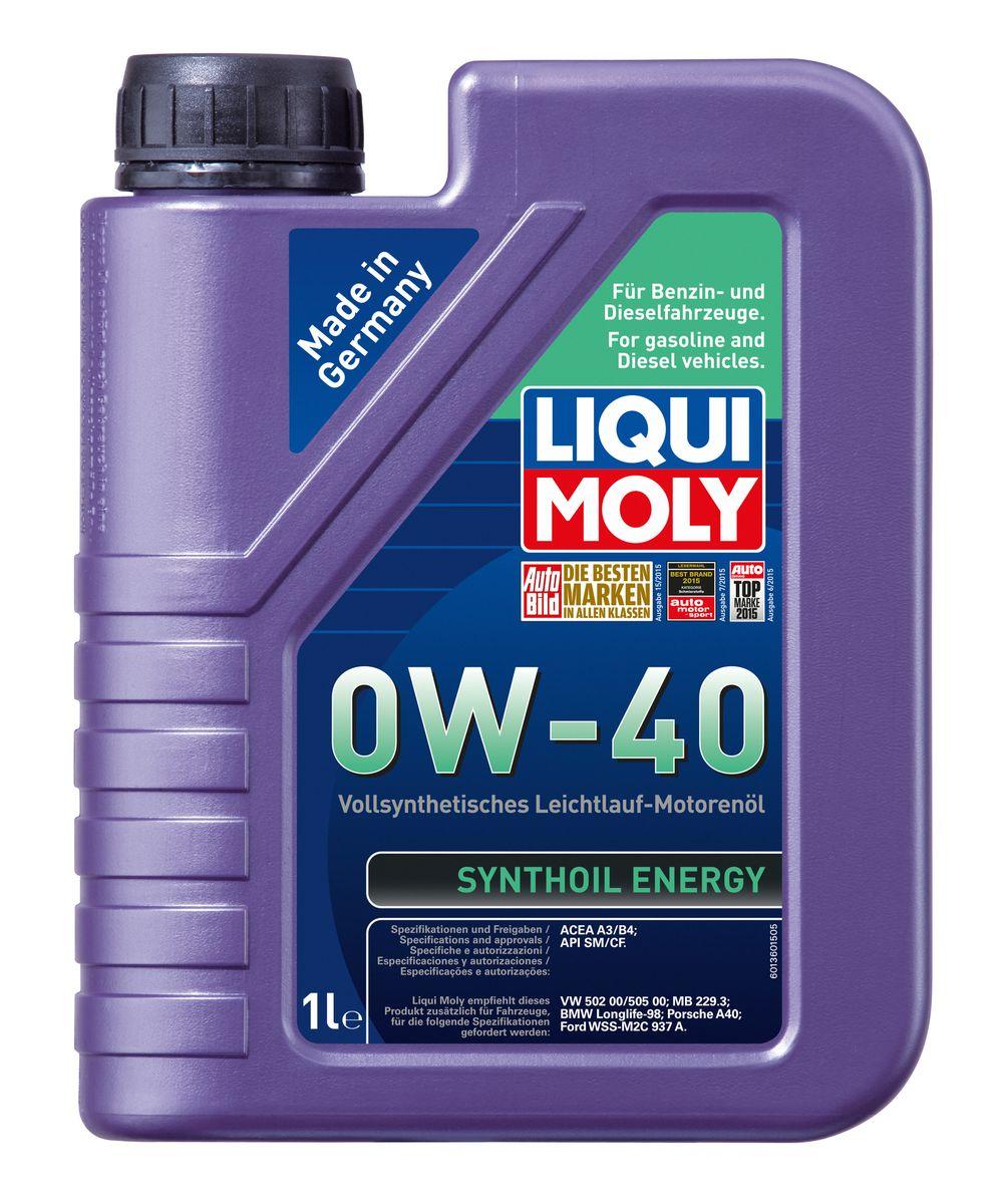 Масло моторное Liqui Moly Synthoil Energy, синтетическое, 0W-40, 1 л1922Масло моторное Liqui Moly Synthoil Energy - 100% синтетическое универсальное моторное масло на базе полиальфаолефинов (ПАО) для большинства автомобилей, для которых требования к маслам опираются на международные классификации API и ACEA. Класс вязкости 0W-40 моторного масла на ПАО-базе оптимален для эксплуатации в холодных условиях, обеспечивая уверенный пуск двигателя даже в сильный мороз и высокий уровень защиты. Использование современных полностью синтетических базовых масел (ПАО) и передовых технологий в области разработок присадок гарантирует низкую вязкость масла при низких температурах, высокую надежность масляной пленки. Моторные масла линейки Synthoil предотвращают образование отложений в двигателе, снижают трение и надежно защищают от износа. Особенности: - Отличные пусковые свойства в мороз- Быстрое поступление масла ко всем деталям двигателя при низких температурах- Высокая смазывающая способность- Замечательная термоокислительная стабильность и устойчивость к старению- Оптимальная чистота двигателя- Протестировано и совместимо с катализаторами и турбонаддувом- Высокая стабильность при высоких температурах- Очень низкий расход маслаДопуск: -API: CF/SM-ACEA: A3/B4