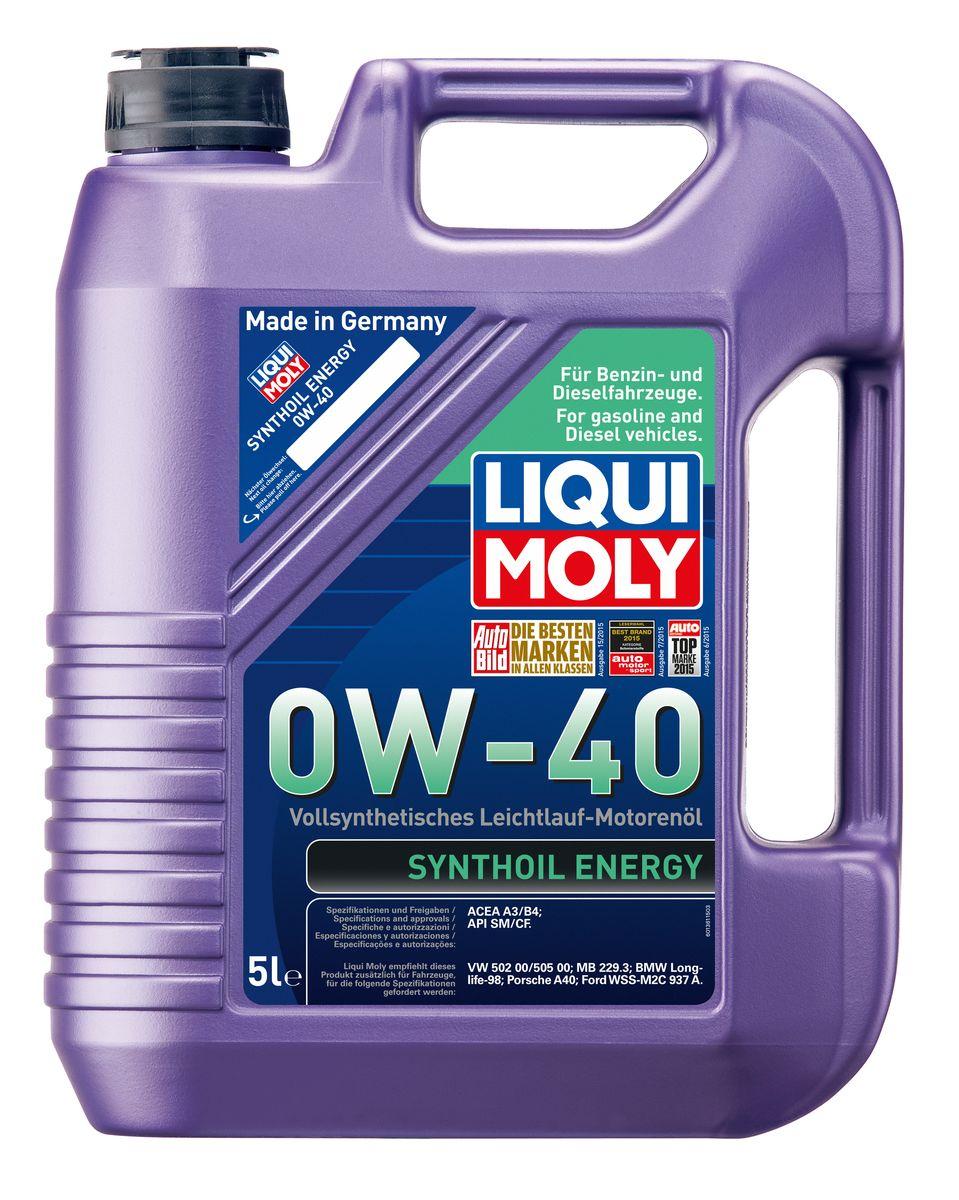 Масло моторное Liqui Moly Synthoil Energy, синтетическое, 0W-40, 5 л присадка liqui moly benzin system pflege для ухода за бензиновой системой впрыска 0 3 л