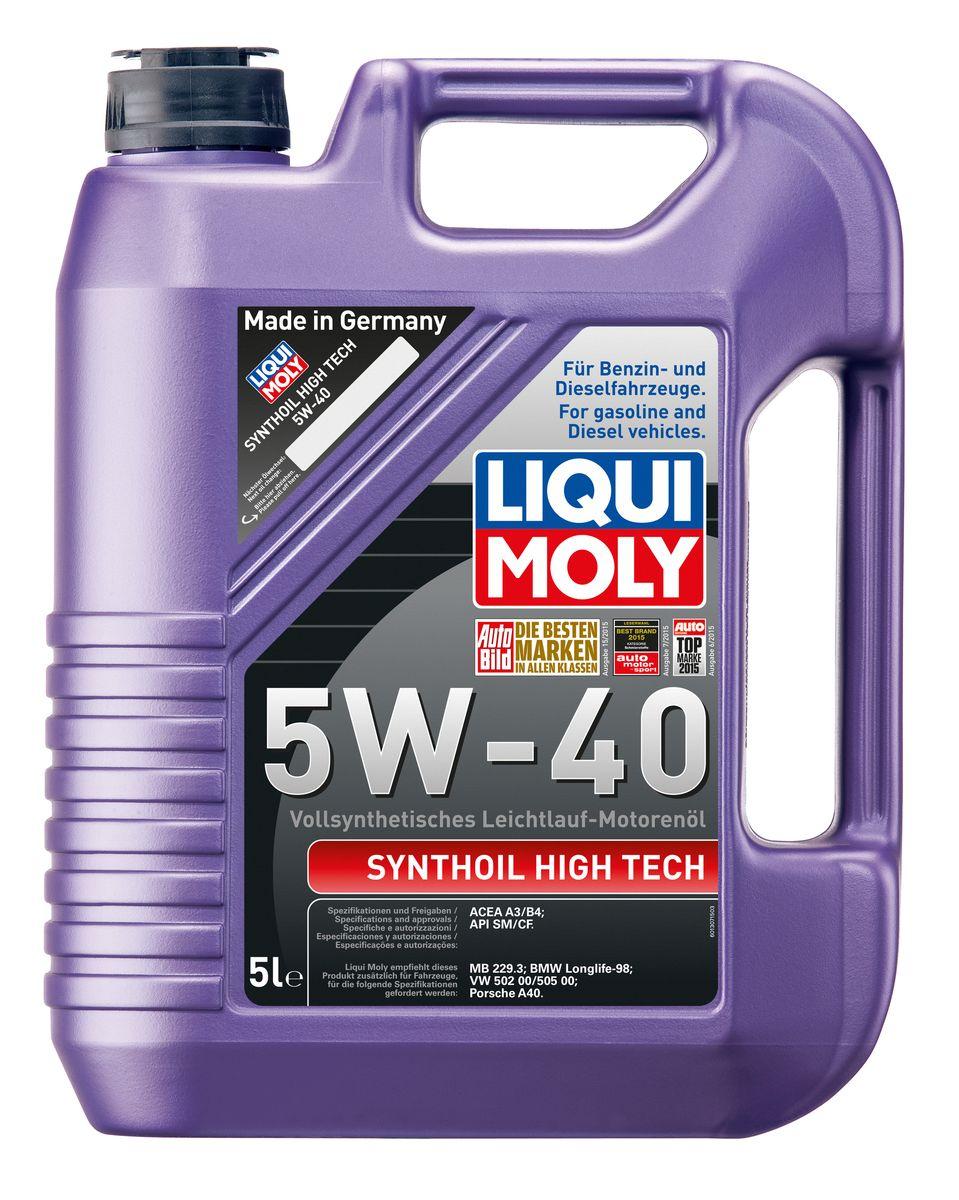 Масло моторное Liqui Moly Synthoil High Tech, синтетическое, 5W-40, 5 л1925Масло моторное Liqui Moly Synthoil High Tech - 100% синтетическое универсальное моторное масло на базе полиальфаолефинов (ПАО) для большинства автомобилей, для которых требования к маслам опираются на международные классификации API и ACEA. За счет оптимальной вязкости масло надежно защищает форсированные многоклапанные двигатели. Использование современных, полностью синтетических базовых масел (ПАО) и передовых технологий в области разработок присадок гарантирует низкую вязкость масла при низких температурах, высокую надежность масляной пленки. Моторные масла линейки Synthoil предотвращают образование отложений в двигателе, снижают трение и надежно защищают от износа. Особенности: - Быстрое поступление масла ко всем деталям двигателя при низких температурах- Высокая смазывающая способность- Замечательная термоокислительная стабильность и устойчивость к старению- Оптимальная чистота двигателя- Протестировано и совместимо с катализаторами и турбонаддувом- Высокая стабильность при высоких температурах- Очень низкий расход маслаДопуск: -API: CF/SM-ACEA: A3/B4