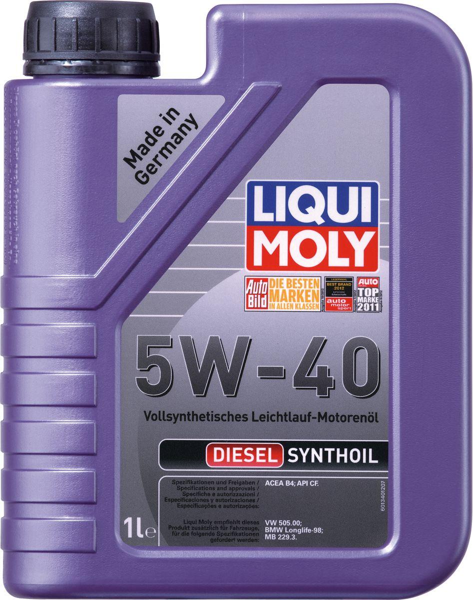 Масло моторное Liqui Moly Diesel Synthoil, синтетическое, 5W-40, 1 л1926Масло моторное Liqui Moly Diesel Synthoil - 100% синтетическое универсальное моторное масло на базе полиальфаолефинов (ПАО) для автомобилей с дизельными двигателями, для которых требования к маслам опираются на международные классификации API и ACEA. Специальная формула пакета присадок нивелирует последствия использования низкокачественного дизельного топлива. Отлично подходит для турбированных дизельных двигателей. Использование современных полностью синтетических базовых масел (ПАО) и передовых технологий в области разработок присадок гарантирует низкую вязкость масла при низких температурах, высокую надежность масляной пленки. Моторные масла линейки Synthoil предотвращают образование отложений в двигателе, снижают трение и надежно защищают от износа. - Оптимально для высоконагруженных дизельных двигателей без сажевых фильтров- Быстрое поступление масла ко всем деталям двигателя при низких температурах- Высокая смазывающая способность- Замечательная термоокислительная стабильность и устойчивость к старению- Оптимальная чистота двигателя- Протестировано и совместимо с катализаторами и турбонаддувом- Высокая стабильность при высоких температурах- Очень низкий расход маслаБлагодаря тому, что Synthoil - настоящая 100% ПАО-синтетика, использование данных масел дает уверенность в стабильности их защитных свойств даже в условиях перепадов температур, использования некачественного топлива и превышении срока замены. Масло Synthoil 5W-40 также специально адаптировано для дизельных двигателей.Допуск:- API: CF- ACEA: B4Соответствие:- BMW: Longlife-98- MB: 229.3- VW: 505 00