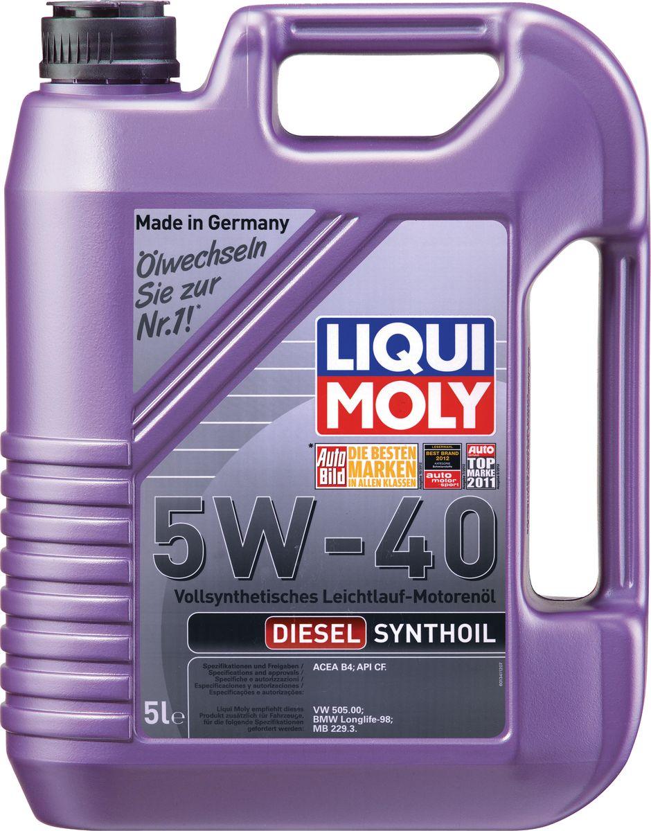 Масло моторное Liqui Moly Diesel Synthoil, синтетическое, 5W-40, 5 л1927Масло моторное Liqui Moly Diesel Synthoil - 100% синтетическое универсальное моторное масло на базе полиальфаолефинов (ПАО) для автомобилей с дизельными двигателями, для которых требования к маслам опираются на международные классификации API и ACEA. Специальная формула пакета присадок нивелирует последствия использования низкокачественного дизельного топлива. Отлично подходит для турбированных дизельных двигателей. Использование современных полностью синтетических базовых масел (ПАО) и передовых технологий в области разработок присадок гарантирует низкую вязкость масла при низких температурах, высокую надежность масляной пленки. Моторные масла линейки Synthoil предотвращают образование отложений в двигателе, снижают трение и надежно защищают от износа. - Оптимально для высоконагруженных дизельных двигателей без сажевых фильтров- Быстрое поступление масла ко всем деталям двигателя при низких температурах- Высокая смазывающая способность- Замечательная термоокислительная стабильность и устойчивость к старению- Оптимальная чистота двигателя- Протестировано и совместимо с катализаторами и турбонаддувом- Высокая стабильность при высоких температурах- Очень низкий расход маслаБлагодаря тому, что Synthoil - настоящая 100% ПАО-синтетика, использование данных масел дает уверенность в стабильности их защитных свойств даже в условиях перепадов температур, использования некачественного топлива и превышении срока замены. Масло Synthoil 5W-40 также специально адаптировано для дизельных двигателей.Допуск:- API: CF- ACEA: B4Соответствие:- BMW: Longlife-98- MB: 229.3- VW: 505 00