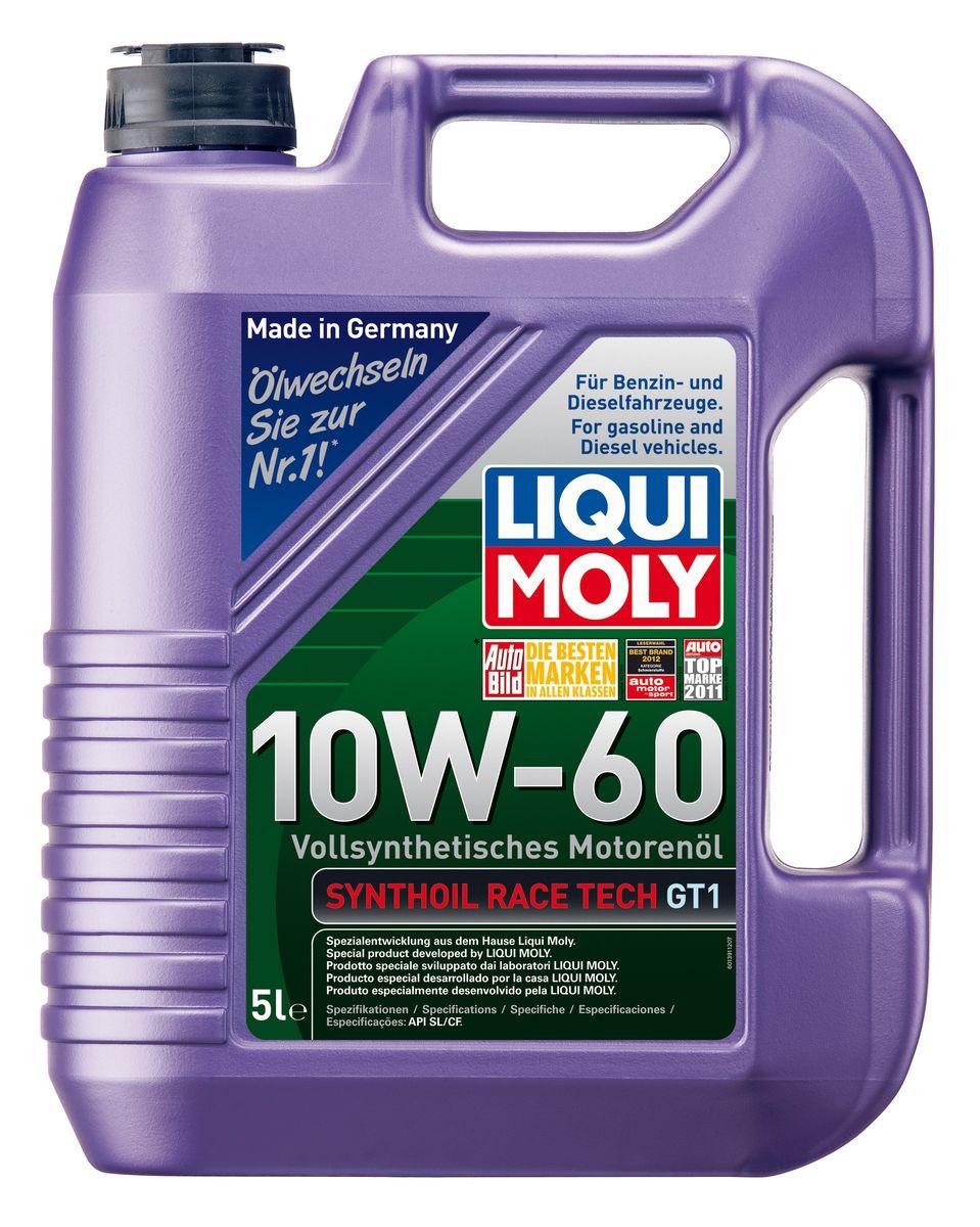 Масло моторное Liqui Moly Synthoil Race Tech GT1, синтетическое, 10W-60, 5 л1944Масло моторное Liqui Moly Synthoil Race Tech GT1 - 100% синтетическое моторное масло на базе полиальфаолефинов (ПАО) для спортивных автомобилей со специально подготовленными моторами. Свойства ПАО-синтетики и высокая вязкость позволяют обеспечить необходимую смазку и защиту деталей двигателя в условиях экстремальных нагрузок на двигатель, характерных для спорта. Использование новейших, полностью синтетических компонентов базового масла и специальных технологий в области создания присадок формирует на поверхностях деталей прочнейшую смазочную пленку, которая гарантирует непревзойденную защиту всех деталей двигателя, в том числе от пиковых перегрузок и разрушительного воздействия высоких температур. Особенности: - Высочайшая стабильность к экстремально высоким рабочим температурам- Чрезвычайно малые потери масла на испарение- Надежное поступление масла ко всем деталям двигателя даже в экстремальных условиях автогонок- Высочайшие защитные свойства- Превосходная термоокислительная стабильность и устойчивость к старению- Отличные показатели чистоты двигателя- Создано специально для высокофорсированных и турбированных двигателей спортивных автомобилейДопуск: -API: CF/SL-ACEA: A3/B4Соответствие: -Fiat: 9.55535-H3