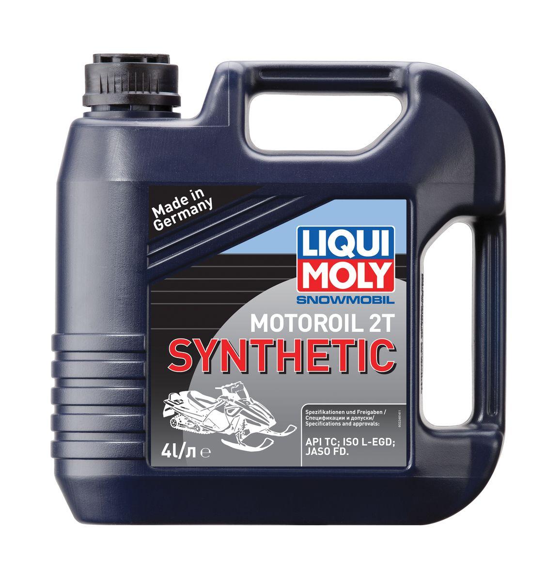 Масло моторное Liqui Moly Snowmobil Motoroil 2T Synthetic, синтетическое, 4 л2246Масло моторное Liqui Moly Snowmobil Motoroil 2T Synthetic предназначено для эксплуатации высокофорсированных двухтактных снегоходов в условиях экстремальных нагрузок и крайне низких температур. Комбинация полностью синтетической базы и современных присадок гарантирует максимальную защиту двигателя на любых оборотах и нагрузках. Бездымно сгорает, не дает нагаров в двигателе и глушителе. Отлично прокачивается масляным насосом при крайне низких температурах. Повышает мощность двигателя. Поддерживает чистоту свечей. Самосмешиваемо с топливом, используется для раздельной и смешанной систем подачи топлива. Защищает от коррозии. Красного цвета. Полностью синтетическая базовая основа в сочетании с современными присадками обеспечивает: - легкий запуск в мороз, - безупречную чистоту двигателя, свечей зажигания, мощностного клапана и глушителя, - отличную защиту от износа, задиров и прихватов, - бездымное сгорание, - низкую концентрацию масла в смеси с топливом, - максимальную защиту от коррозии, - стойкость к высоким оборотам и перегреву. Использование масла Snowmobil Motoroil 2T Synthetic обеспечивает отличную и долговременную работу стандартных и высокофорсированных 2Т двигателей снегоходов в любых режимах. Для двигателей с водяным и воздушным охлаждением. Концентрация в смеси с топливом до 1:100. Допуск: - API: TC- ISO: L-EGD- JASO: FC- Global: GD
