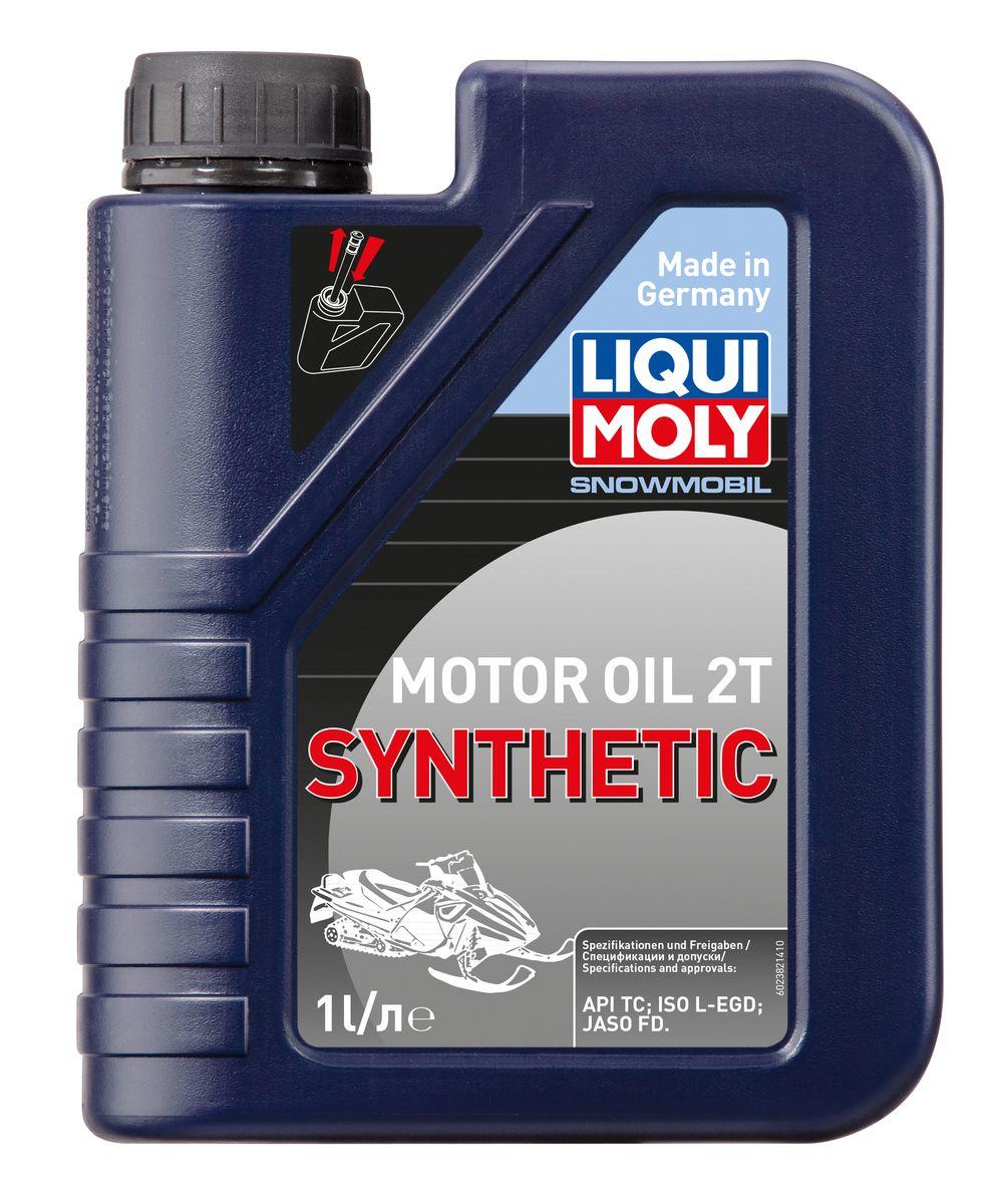 Масло моторное Liqui Moly Snowmobil Motoroil 2T Synthetic, синтетическое, 1 л2382Масло моторное Liqui Moly Snowmobil Motoroil 2T Synthetic предназначено для эксплуатации высокофорсированных двухтактных снегоходов в условиях экстремальных нагрузок и крайне низких температур. Комбинация полностью синтетической базы и современных присадок гарантирует максимальную защиту двигателя на любых оборотах и нагрузках. Бездымно сгорает, не дает нагаров в двигателе и глушителе. Отлично прокачивается масляным насосом при крайне низких температурах. Повышает мощность двигателя. Поддерживает чистоту свечей. Самосмешиваемо с топливом, используется для раздельной и смешанной систем подачи топлива. Защищает от коррозии. Красного цвета. Полностью синтетическая базовая основа в сочетании с современными присадками обеспечивает: - легкий запуск в мороз, - безупречную чистоту двигателя, свечей зажигания, мощностного клапана и глушителя, - отличную защиту от износа, задиров и прихватов, - бездымное сгорание, - низкую концентрацию масла в смеси с топливом, - максимальную защиту от коррозии, - стойкость к высоким оборотам и перегреву. Использование масла Snowmobil Motoroil 2T Synthetic обеспечивает отличную и долговременную работу стандартных и высокофорсированных 2Т двигателей снегоходов в любых режимах. Для двигателей с водяным и воздушным охлаждением. Концентрация в смеси с топливом до 1:100. Допуск: - API: TC- ISO: L-EGD- JASO: FC- Global: GD