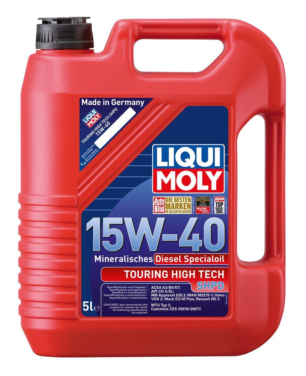 Масло моторное Liqui Moly Touring High Tech SHPD-Motoroil Basic, минеральное, 15W-40, 5 л присадка liqui moly benzin system pflege для ухода за бензиновой системой впрыска 0 3 л