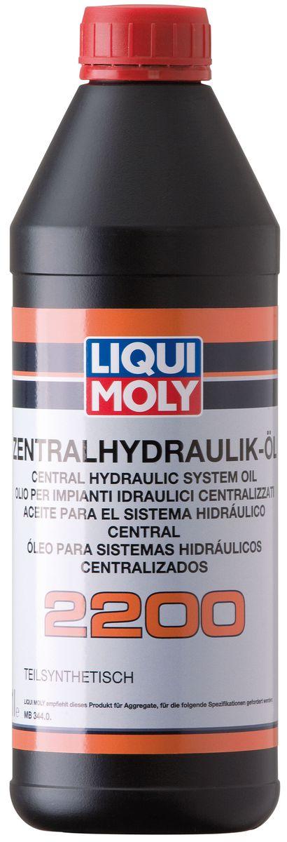 Жидкость гидравлическая Liqui Moly Zentralhydraulik-Oil 2200, полусинтетическая, 1 л3664В жидкости Zentralhydraulik-Oil 2300 используются высококачественные базовые компоненты, отличающиеся выдающимися низкотемпературными свойствами. Жидкость содержит специальный пакет присадок, обеспечивающий отличную защиту от старения и окисления. Жидкость обеспечивает оптимальные вязкостные характеристики, обладает очень высокой термостойкостью, гарантирует надежную защиту от коррозии и износа. Позволяет обеспечить высокую надежность эксплуатации усилителей рулевого управления и гидравлических систем с общим насосом в широчайшем диапазоне температур и нагрузок.