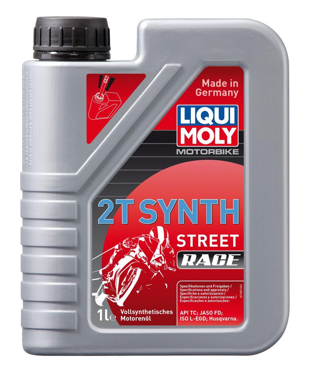 Масло моторное Liqui Moly Motorbike 2T Synth Street Race, синтетическое, 1 л3980Масло моторное Liqui Moly Motorbike 2T Synth Street Race предназначено для эксплуатации высокофорсированной двухтактной мототехники на дорогах и трассах с твердым покрытием. Комбинация полностью синтетической базы и современных присадок гарантирует максимальную защиту двигателя на любых оборотах и нагрузках. Бездымно сгорает, не дает нагаров в двигателе и глушителе. Повышает мощность двигателя. Поддерживает чистоту свечей. Самосмешиваемо с топливом, используется для раздельной и смешанной систем подачи топлива. Отлично прокачивается. Защищает от коррозии. Красного цвета. Полностью синтетическая базовая основа в сочетании с современными присадками обеспечивает: - безупречную чистоту двигателя, свечей зажигания, мощностного клапана и глушителя; - отличную защиту от износа, задиров и прихватов; - бездымное сгорание; - низкую концентрацию масла в смеси с топливом; - оптимальную защиту от коррозии; - стойкость к высоким оборотам и перегреву. Использование масла Motorbike 2T Synth Street Race обеспечивает отличную и долговременную работу стандартных и высокофорсированных 2Т двигателей шоссейной мототехники в любых режимах. Специально для гоночного использования. Для двигателей с водяным и воздушным охлаждением. Концентрация в смеси с топливом до 1:100.