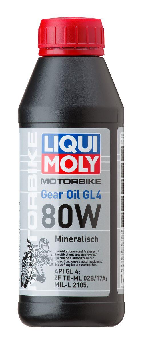 """Масло трансмиссионное Liqui Moly """"Motorbike Gear Oil"""", минеральное, 80W, GL-4, 500 мл"""
