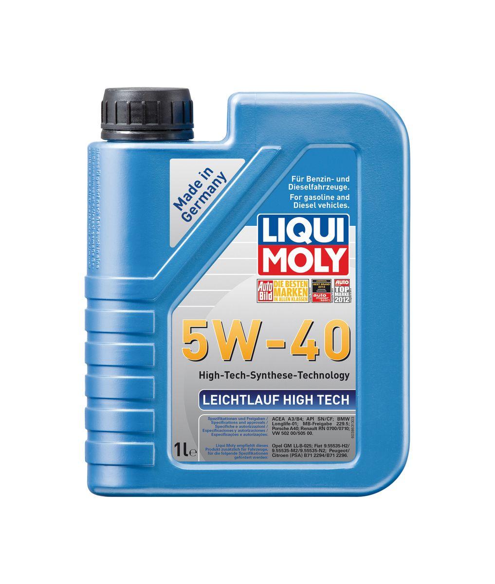 Масло моторное Liqui Moly Leichtlauf High Tech, НС-синтетическое, 5W-40, 1 л8028Масло моторное Liqui Moly Leichtlauf High Tech - универсальное моторное масло на базе гидрокрекинговой технологии синтеза (HC-синтеза). Удовлетворяет современным требованиям международных стандартов API и ACEA, а также имеет оригинальные допуски таких производителей, как Mercedes-Benz, Volkswagen Group. Масло имеет высокую стабильность к окислению и угару, поэтому может использоваться в нагруженных бензиновых и дизельных двигателях с турбонаддувом и интеркулером. В моторном масле Leichtlauf High Tec 5W-40 используются базовые компоненты, произведенные по новейшим технологиям синтеза и отличающиеся высочайшими защитными свойствами. Масло содержит специальный пакет присадок, который обеспечивает высочайший уровень защиты от износа, предотвращает образование и накопление отложений в масляной системе и гарантирует стабильное поступление масла ко всем деталям двигателя. Особенности: - Быстрое поступление масла к деталям двигателя при низких температурах- Очень высокая защита от износа и надежность смазывания- Очень низкий расход масла- Отличная чистота двигателя- Экономия топлива и снижение вредных выбросов- Проверено на турбированных двигателях и катализатореЗа счет новейших технологий синтеза масла линейки Leichtlauf практически не уступают классической ПАО-синтетике, оставаясь при этом более доступными по цене. Также благодаря наличию оригинальных допусков производителей автомобилей, использование Leichtlauf 5W-40 позволяет сохранить все гарантийные условия при прохождении ТО.Допуск:- API: CF/SN- ACEA: A3/B4- BMW: Longlife-01- MB: 229.5- Porsche: A40- Renault: RN 0700- VW: 502 00/505 00Соответствие:- Chrysler: MS-10725/MS-10850- Fiat: 9.55535-Z2/9.55535-H2/9.55535-M2/9.55535-N2- PSA: B71 2294/B71 2296- Opel: GM-LL-B025