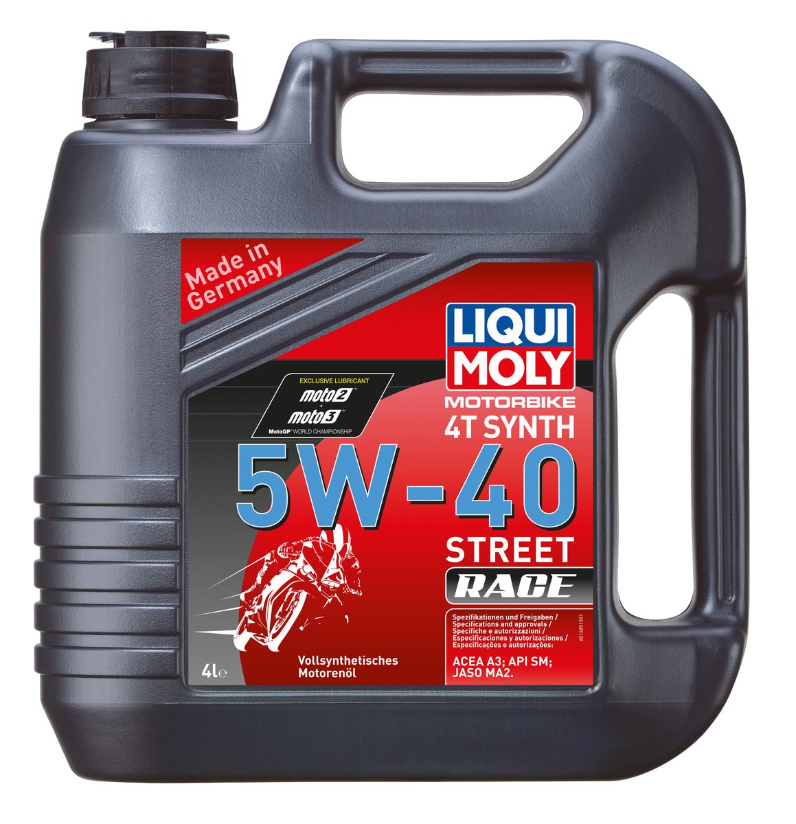 Масло моторное Liqui Moly Motorbike 4T Synth Street Race, синтетическое, 5W-40, 4 л присадка в бензин liqui moly 3040 motorbike speed additiv 0 15л