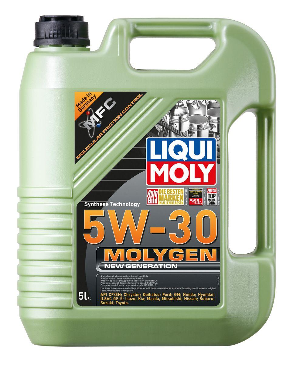 Масло моторное Liqui Moly Molygen New Generation, НС-синтетическое, 5W-30, 5 л9043Масло моторное Liqui Moly Molygen New Generation - моторное масло на базеHC-синтетической технологии с фирменным антифрикционным пакетомприсадок Molygen, созданным на основе новейшей технологии Molecular FrictionControl. Эта технология работает посредством легирования поверхностногослоя деталей двигателя ионами молибдена и вольфрама. В результателегированные поверхности обладают очень высоким запасом прочности,который сохраняется на долгий срок.Оптимально для автомобилей американского и азиатского рынка. Экономит до5% топлива и существенно продлевает ресурс двигателя. Моторное маслоудовлетворяет самым современным спецификациям API SN и ILSAC GF-5 и имеетсамый популярнейший класс вязкости для современных автомобилей. Особенности:- Наивысшая защита от износа - Высочайшие показатели топливной экономии - Быстрое поступление масла ко всем деталям двигателя при низкихтемпературах - Сокращает эмиссию выхлопных газов - Отличная чистота двигателя - Совместимо с современными системами нейтрализации отработавших газовбензиновых двигателей - Очень низкий расход маслаМоторное масло Molygen NG 5W-30 благодаря новейшей формуле MFCпозволяет существенно увеличить ресурс двигателя и сэкономить за счетснижения расхода топлива.Соответствия и допуски: - API: SN - ILSAC: GF-5 - Chrysler: Chrysler - Ford: Ford - GM: GM - Daihatsu: Daihatsu - Honda: Honda - Hyundai: Hyundai - Kia: Kia - Isuzu: Isuzu - Mazda: Mazda - Mitsubishi: Mitsubishi - Nissan: Nissan - Suzuki: Suzuki - Toyota: Toyota - Subaru: Subaru