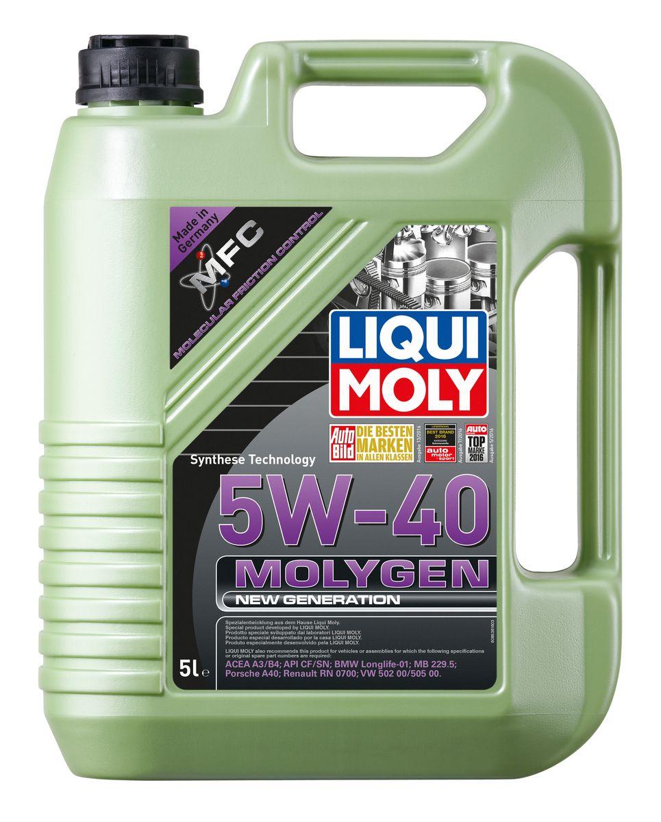 Масло моторное Liqui Moly Molygen New Generation, НС-синтетическое, 5W-40, 5 л9055Масло моторное Liqui Moly Molygen New Generation - моторное масло на базе HC-синтетической технологии с фирменным антифрикционным пакетом присадок Molygen, созданным на основе новейшей технологии Molecular Friction Control. Оптимально для автомобилей европейского и российского рынка. Экономит до 3,5% топлива и существенно продлевает ресурс двигателя. Моторное масло удовлетворяет современным спецификациям API/ACEA. Особенности: - Наивысшая защита от износа- Высокие показатели топливной экономии- Быстрое поступление масла к деталям двигателя при низких температурах- Очень низкий расход масла- Отличная чистота двигателя- Экономия топлива и снижение вредных выбросов- Проверено на системах с турбинами, компрессорами и катализаторамиМоторное масло Molygen NG 5W-40 благодаря новейшей формуле MFC позволяет существенно увеличить ресурс двигателя и сэкономить за счет снижения расхода топлива.Соответствия и допуски:- API: CF/SN- ACEA: A3/B4- BMW: Longlife-01- MB: 229.5- Porsche: A40- Renault: RN 0700- VW: 502 00/505 00