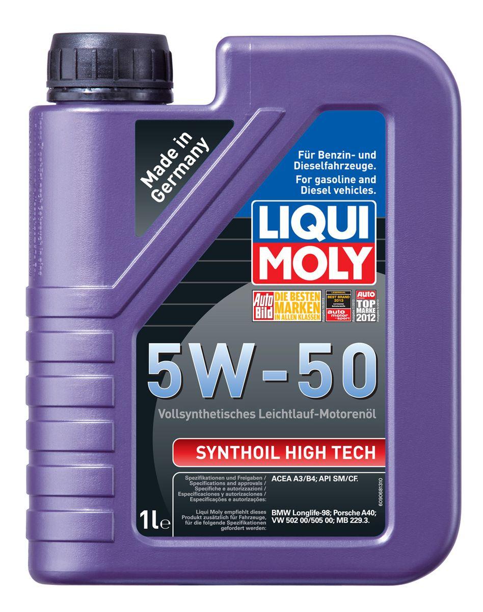 Масло моторное Liqui Moly Synthoil High Tech, синтетическое, 5W-50, 1 л присадка liqui moly benzin system pflege для ухода за бензиновой системой впрыска 0 3 л
