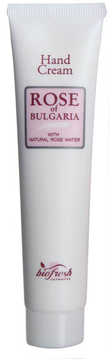 """Rose of Bulgaria Крем для рук, 75 мл62668Мягкий, легко впитывающийся крем для заботы о Ваших руках. Благодаря содержанию розовой воды, крем обладает антибактериальным и успокаивающим свойствами, обеспечивает долговременную защиту кожи от недостатка влаги. Натуральное миндальное масло, экстракт календулы и розмарина интенсивно питают кожу Ваших рук, способствуют активному протеканию естественных процессов восстановления, даруя жизненные силы и делая ее мягкой и шелковистой. Крем позволяет эффективно ухаживать за кожей рук, даря неповторимое ощущение комфорта.Крем для рук """"ROSE OF BULGARIA"""" обеспечивает комплексный уход за кожей. Содержит натуральную розовую воду, имеющую антибактериальные и успокаивающие свойства. Благодаря миндальному маслу, экстрактам календулы и розмарина кожа рук интенсивно питается, смягчается и защищена от вредных атмосферных влияний. Крем придает неповторимое ощущение комфорта и эластичности сухой и увядшей коже.Как ухаживать за ногтями: советы эксперта. Статья OZON Гид"""