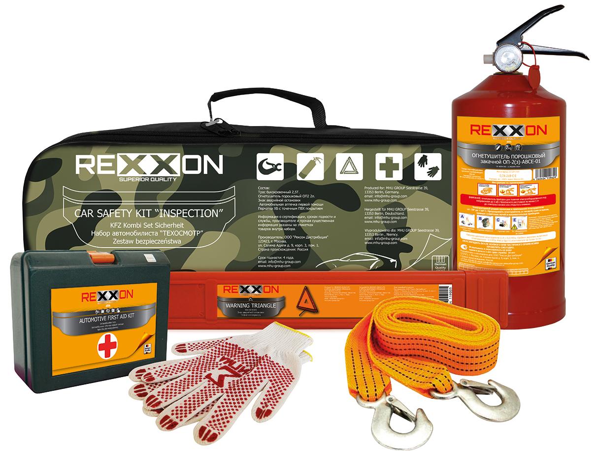 Аварийный набор Rexxon, цвет: камуфляж огнетушитель меланти оп 6 порошковый