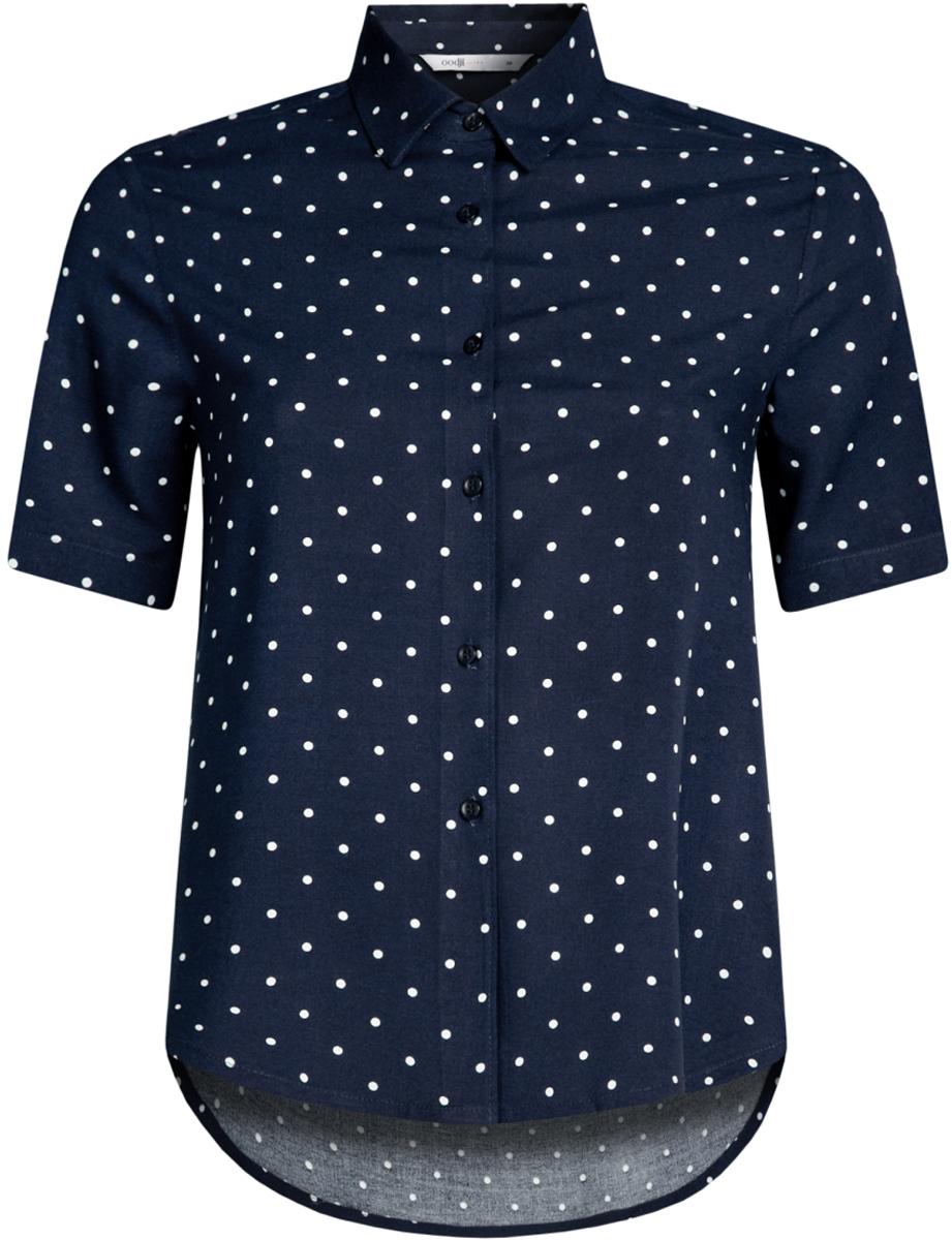 Блузка женская oodji Ultra, цвет: темно-синий, бежевый. 11411137B/14897/7930D. Размер 38-170 (44-170) блузки elestrai блузка
