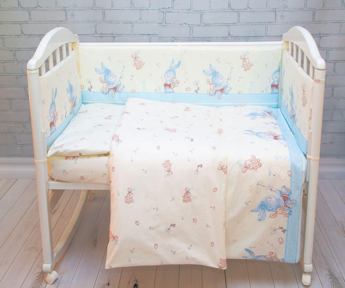 Baby Nice Комплект в кроватку Зайка 6 предметов цвет голубойН813-01_голубойКомплект в кроватку Baby Nice для самых маленьких должен быть изготовлен только из самой качественной ткани, самой безопасной и гигиеничной, самой экологичнойи гипоаллергенной. Отлично подходит для кроваток малышей, которые часто двигаются во сне. Хлопковое волокно прекрасно переносит стирку, быстро сохнет и не требует особого ухода, не линяет и не вытягивается. Ткань прошла специальную обработку по умягчению, что сделало её невероятно мягкой и приятной к телу. Состав комплекта: простынь 112х147, пододеяльник 112х147, наволочка 40х60, борт (120х35 - 2 шт, 60х35 - 2 шт) , одеяло с наполнителем файбер 110х140, подушка 40х60