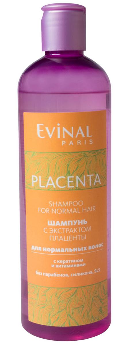 Evinal Шампунь с экстрактом плаценты, для нормальных волос, 300 мл0124Evinal Шампунь с экстрактом плаценты, для нормальных волосПоказания к применению: выпадение волос, слабые и ломкие волосы, секущиеся концы волос.Результат клинических испытаний: шампунь надежно останавливает выпадение волос в 83% случаев, усиливает рост новых волос до 3см за 60дней применения шампуня в 90% случаев, придает объем, блеск и силу в 100% случаев.Рекомендован для ежедневного использования. Максимальный результат достигается при совместном использовании шампуня и бальзама на плаценте в течение 60 дней.Хранить при комнатной температуре. Срок годности 24 месяца.